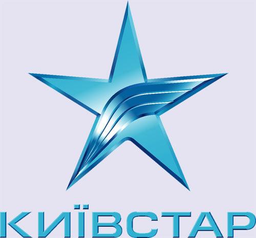 официальный сайт киевстар пополнить счёт банковской картой